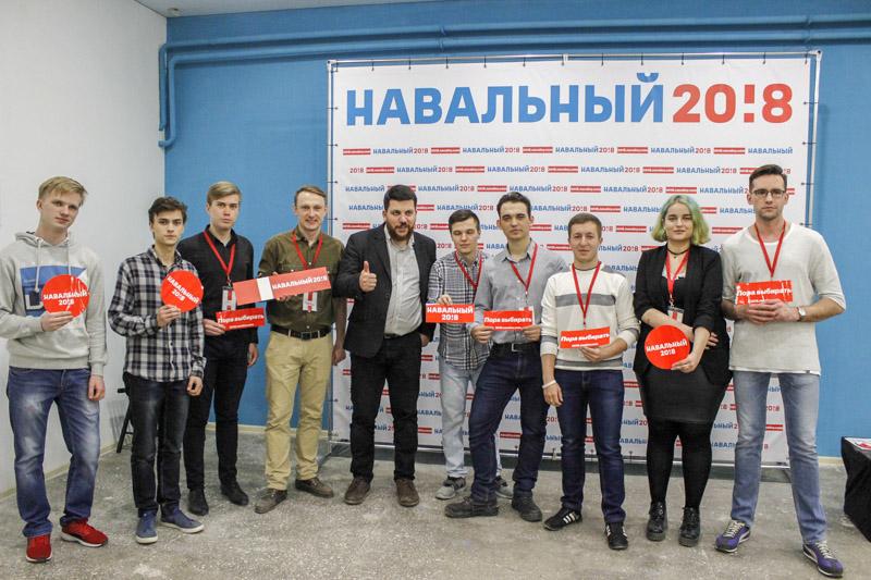 Штаб Навального открылся в Ставрополе